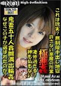 Tokyo Hot n0512 – Yumi Arai