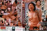 th 95165 JapaneseGranny18 123 411lo Japanese Granny 18