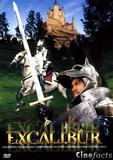 excalibur_front_cover.jpg