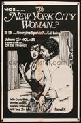 The New York City Woman (1979) – USA Classic